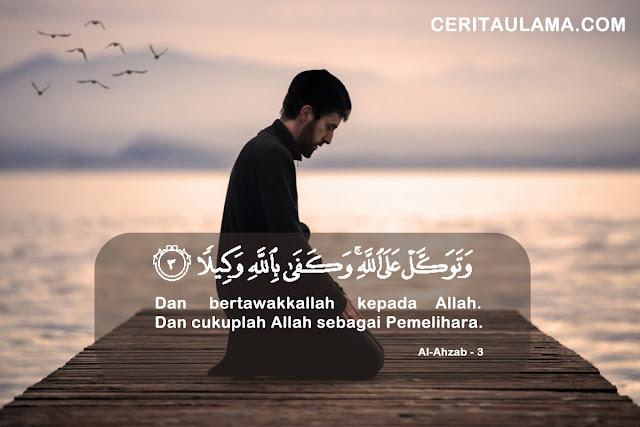 Kutipan Quran Al Ahzab