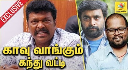 Director Parthiban Interview About Loanshark harassment