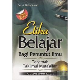 Jual Buku Etika Jima Posisi dan Variasinya | Toko Buku Aswaja Yogyakarta