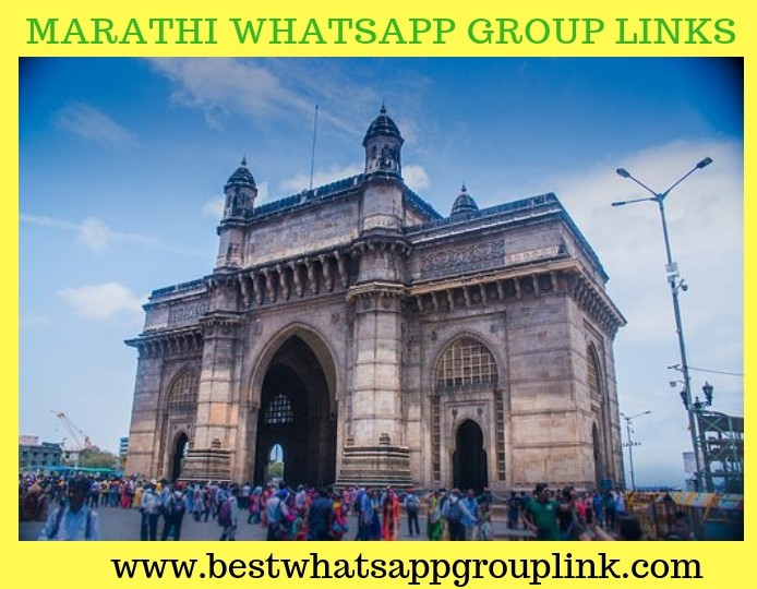Best Marathi WhatsApp Group Links - WhatsApp Group Join Link