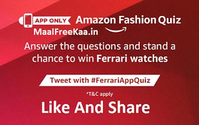 Win Ferrari Watches