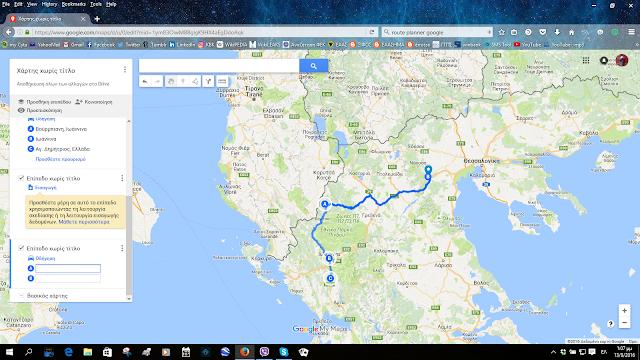 https://www.google.com/maps/d/u/0/edit?mid=1ym83OiwMBBglgK9HX4aEgDdoAqk