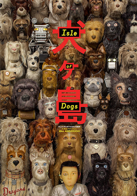 Isle of Dogs [Latino]