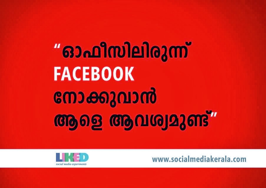 I Hate Attention Seekers Quotes: Facebook Quotes About Attention Seekers. QuotesGram