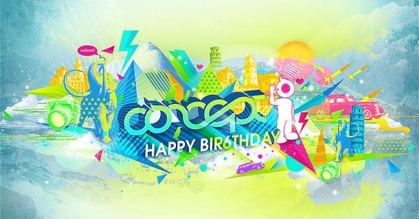 Beautiful happy birthday wallpapers computer wallpaper - Beautiful birthday wallpaper ...