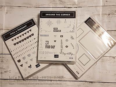 On Stage Tokyo  Satomi Wellard-Independent Stampin'Up! Demonstrator in Japan and Australia, #su, #stampinup, #cardmaking, #papercrafting, #rubberstamping, #stampinuponlineorder, #craftonlinestore, #papercrafting, #handmadegreetingcard, #greetingcards  #スタンピン #スタンピンアップ #スタンピンアップ公認デモンストレーター #ウェラード里美 #手作りカード #スタンプ #カードメーキング #ペーパークラフト #スクラップブッキング #ハンドメイド #オンラインクラス #スタンピンアップオンラインオーダー #スタンピンアップオンラインショップ #フェイスブックライブワークショップ   #オンステージ東京
