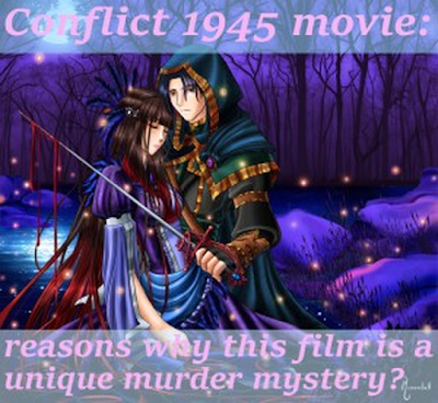 conflict 1945, murder mystery movie, film, suspense, black-and-white noir, warner brothers