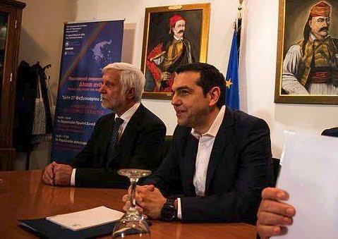 Δημοσιεύματα αναφέρουν κάθοδο Τατούλη στις αυτοδιοικητικές εκλογές με στήριξη ΣΥΡΙΖΑ!
