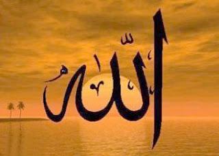 Kaligrafi Tulisan Allah