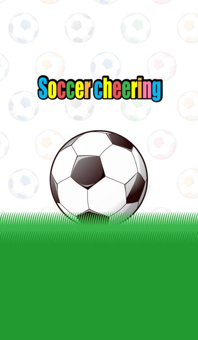 Soccer cheering