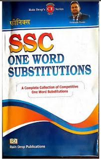 download One Word Substitution By Christopher Sir (New PDF)