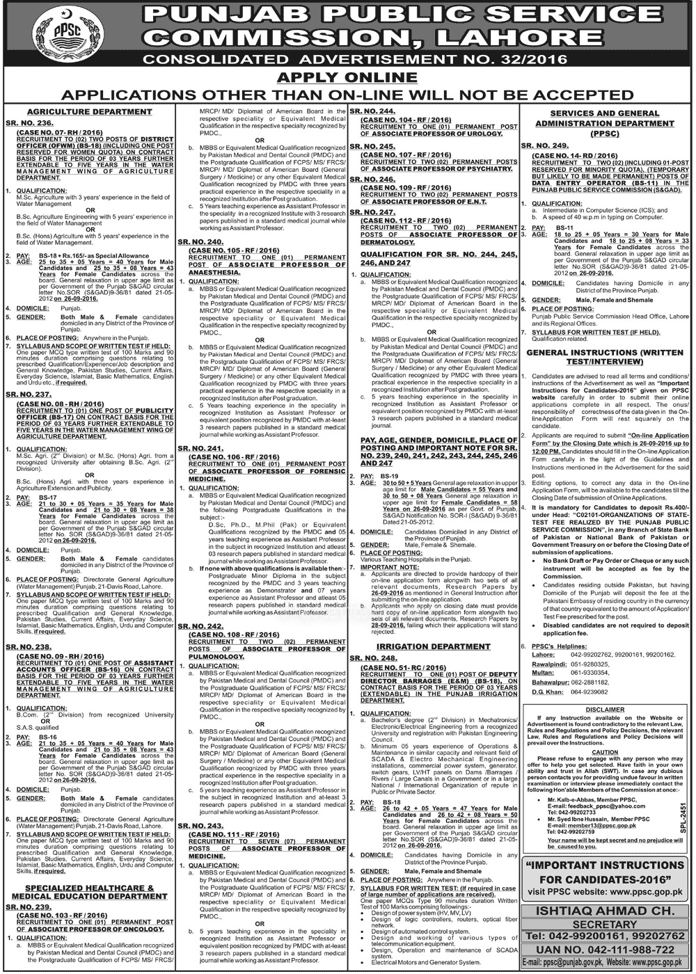 Punjab Public Service Commission Officer Jobs
