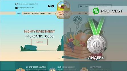 Лидеры: Mighty Farm LTD – 15% чистого профита за 30 дней!