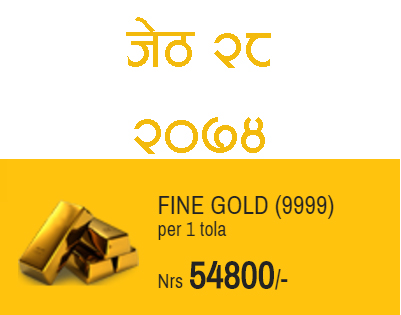 Jestha 28 2074 Gold Price In Nepali Market