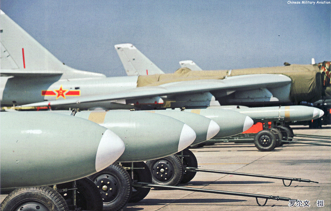 Chinese Military Aviation: Missiles II