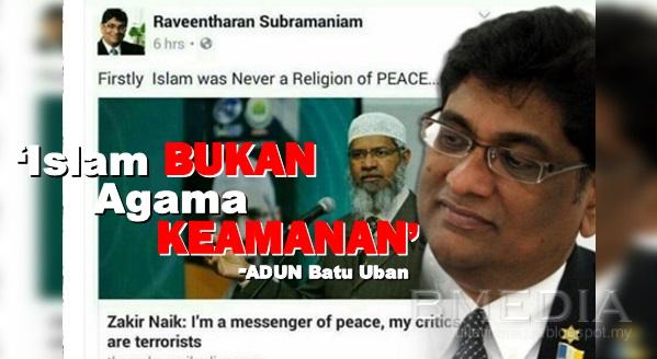 'Islam Bukan Agama Keamanan' - Lihat Apa Yang Berlaku Pada Adun Mulut Longkang Ini