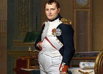 Napoleon Bonaparte'ın Cinsel Organı