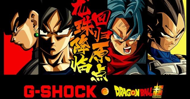 GShock x Dragon Ball