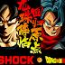 GShock x Dragon Ball Sudah Berada Di Pasaran China