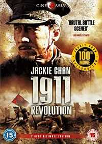 1911 Revolution (2011) Hindi Dubbed Movie Download 200MB