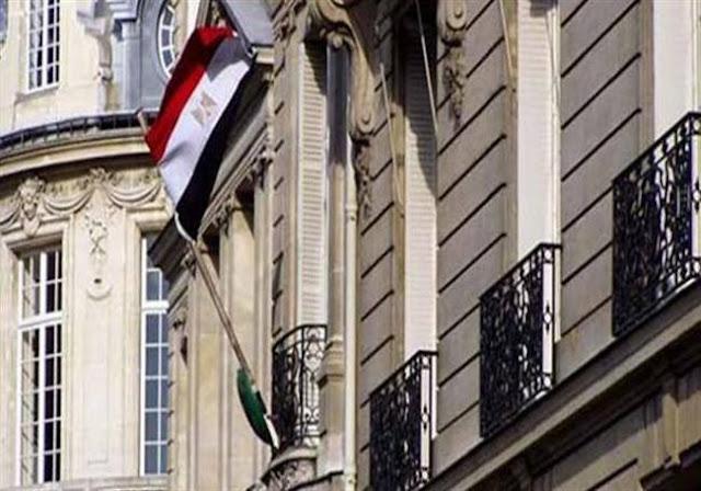 سفارات مصر بالخارج Egyptian Embassies In World