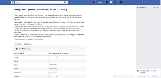 استرجاع الارقام المحذوفة من شريحة الهاتف بسهولة عن طريق فيس بوك
