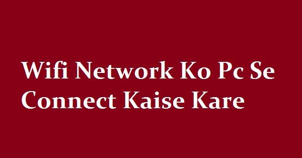 WiFi-Network-Ko-Computer-Ya-Laptop-Se-Kaise-Connect-kare
