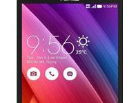 Firmware Asus Zenfone 3 Z012D  ( ze552kl )
