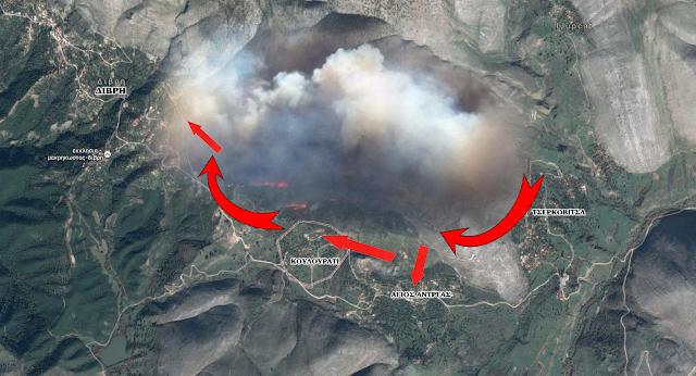 Συναγερμός στην Βόρειο Ήπειρο: Καίγονται χωριά Ελλήνων!