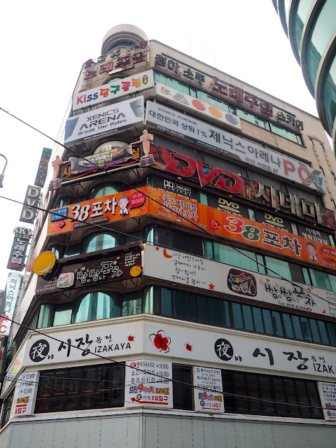 Large signs in Hangul on building exterior in Seomyeon, Busan, South Korea