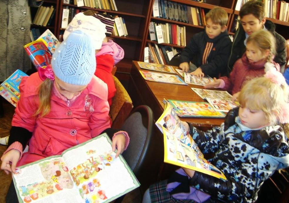 знакомство детей с детскими журналами