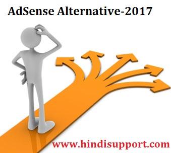 World Top Three Ads Network Adsense Alternative Hindi Support