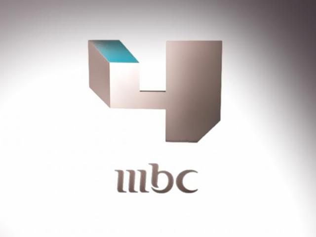 MBC 4