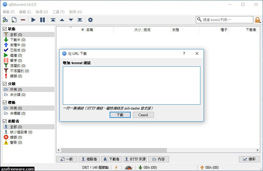 Qbittorrent portable 4 0 2 | qBittorrent 4 0 2 (64  2019-06-09