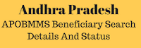 apobmms-beneficiary-search-details-status