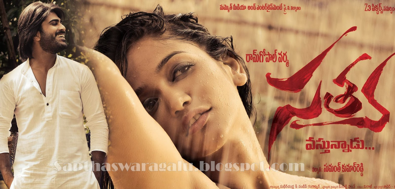 Satya 2 {2013} Telugu Latest Original Mp3 Songs Free