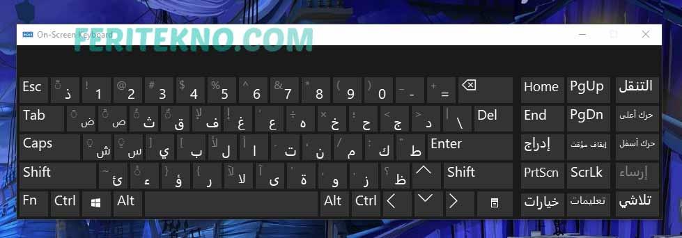 cara menulis huruf arab di keyboard laptop