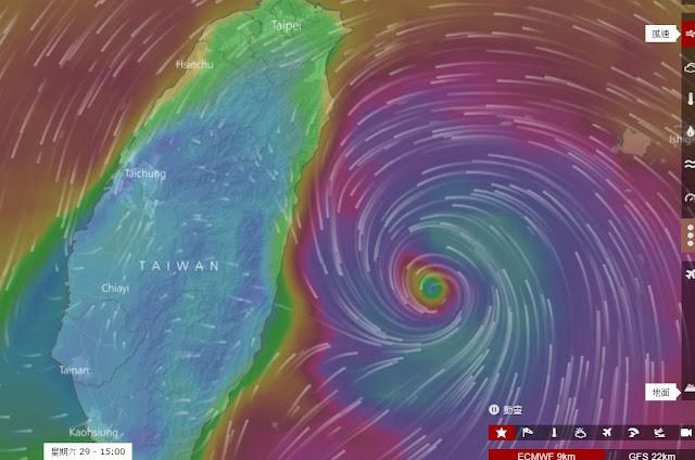 %25E6%2593%25B7%25E5%258F%2596 - 颱風放假公告│中颱尼莎來襲,台中7/29晚上確定停班停課囉,請做好防颱準備