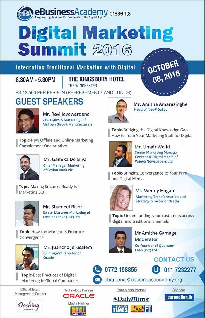 Digital Marketing Summit 2016