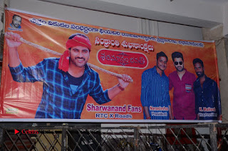 Shatamanam Bhavati Team at Sandhya Theater  0065.JPG