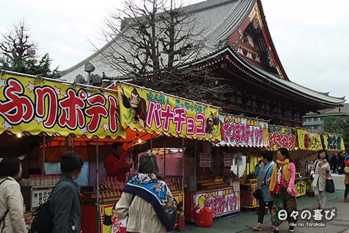 stands street food Hôzômon sensô-ji tokyo