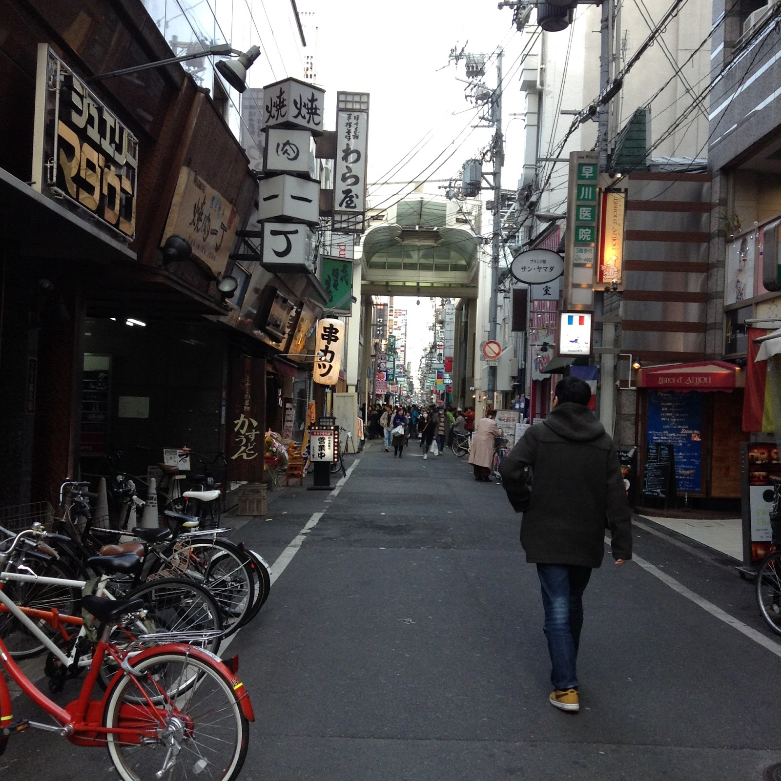 Street in Osaka, Shinsaibashi area
