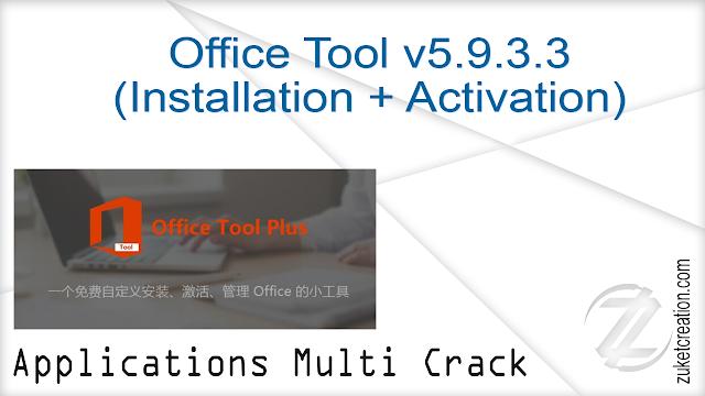 Office Tool v5.9.3.3 (Installation + Activation)