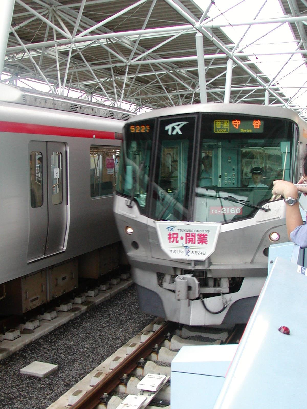 関東鉄道常総線応援! TXに乗っ...