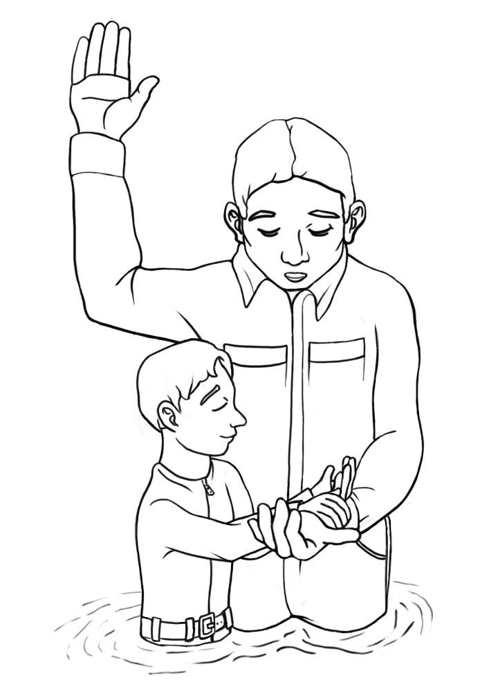 LDSFiles Clipart: Baptism