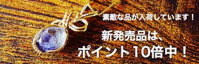 https://item.rakuten.co.jp/froms-shop/c/0000000272/