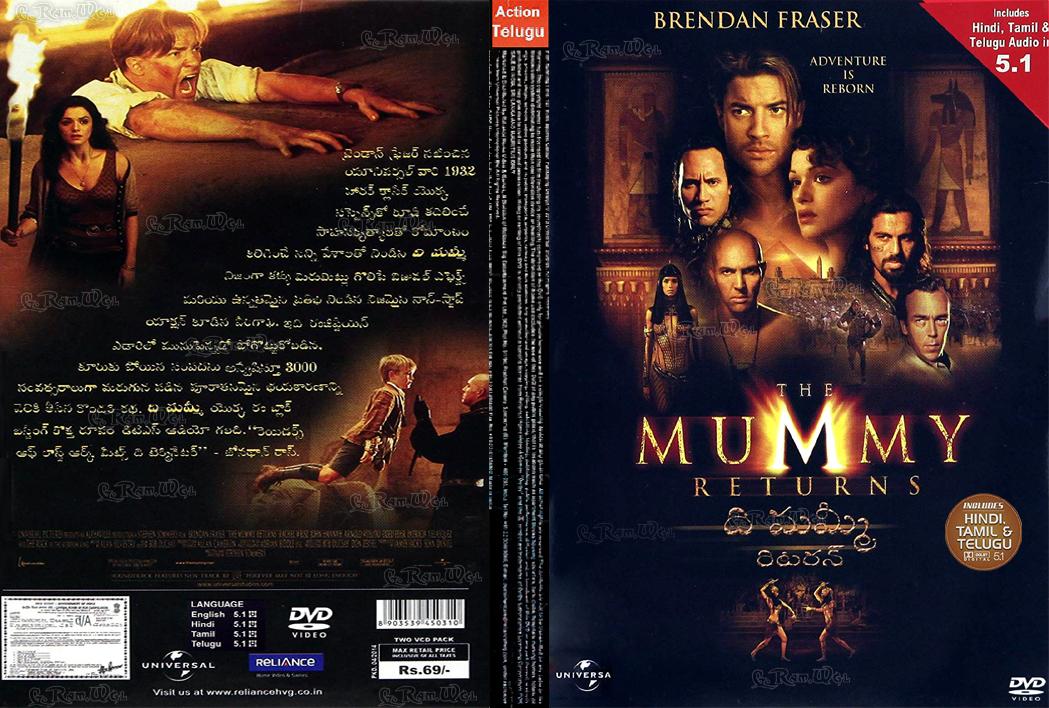 Dubbedaudios The Mummy Returns 2001 Dvd Cover