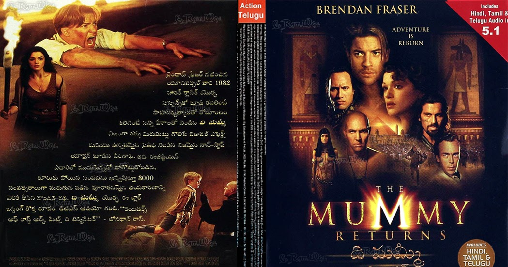 mummy return full movie telugu