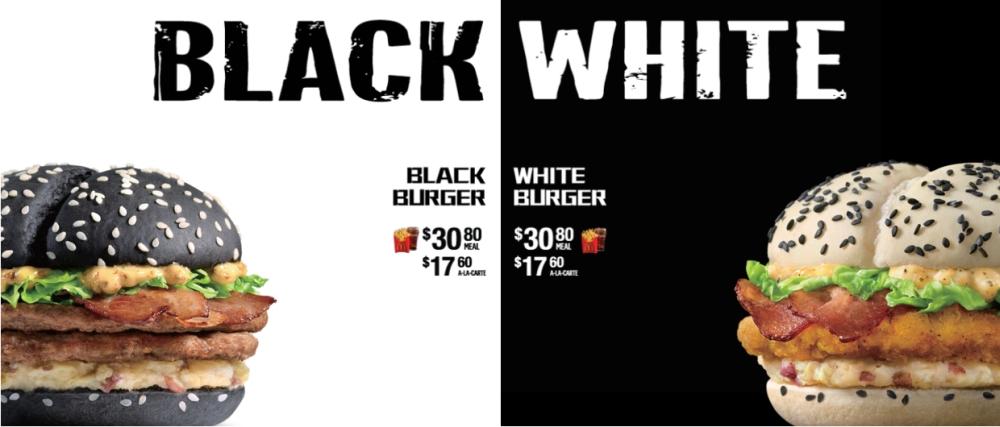 Fast Food Around My Area