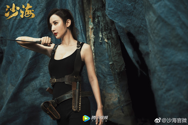Sand Sea Chinese web series Zhang Meng